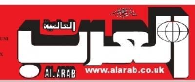 نتيجة بحث الصور عن صحيفة العرب