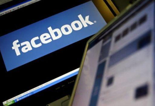 فيسبوك تحقق في احتمال انتهاك احدى الشركات المتعاملة معها لخصوصية المستخدمين