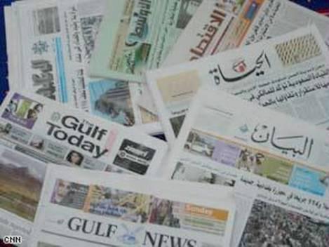 دخولك باسم صحيفة عربية عالمية