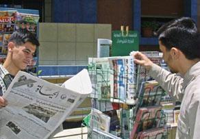 الصحف العربية اليومية