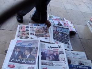 صحف-اسبوعية-مغربية-1024