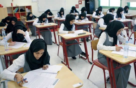 Image result for بنات محجبات في فصل دراسي