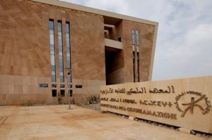 المعهد الملكي للثقافة الامازيغية يكرم شعراء أمازيغ بمناسبة اليوم العالمي للشعر
