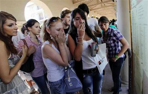 وزارة التربية الوطنية تعلن عن موعد الإعلان عن نتائج الامتحان الموحد للبكالوريا