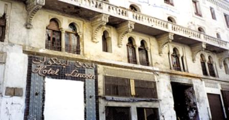 توقيع اتفاقية لإعادة تهيئة وتجديد واستغلال فندق لينكولن بالبيضاء