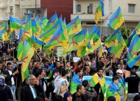 الدعوة بالرباط لتحسين مضمون مشروع القانون التنظيمي لتفعيل الطابع الرسمي للأمازيغية