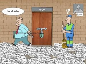 الاحزاب المغربية