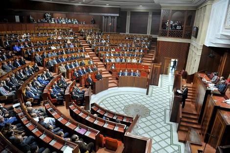 قمة عربية لرؤساء البرلمانات العربية بالرباط