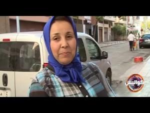 المغاربة وتشغيل الخادمات