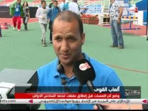 المغرب يستضيف عمالقة ألعاب القوى