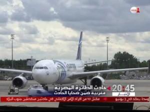 مغربية ضحية حادث الطائرة المصرية