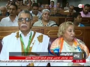 لقاء تواصلي لتدارس أوضاع مغاربة