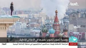 روسية عاشقة للخطر وتوثق تجاربها في صور