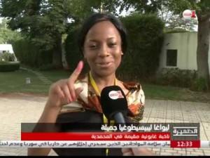 غابونيوالمغرب يدلون بأصواتهم في انتخابات الرئاسة