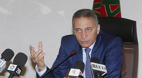 """العلمي يبرز إرادة المغرب """"القوية"""" لمصاحبة المقاولات الناشئة والنهوض بالتعاون جنوب – جنوب في مجال الابتكار"""