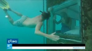 فندق تحت الماء في أفريقيا