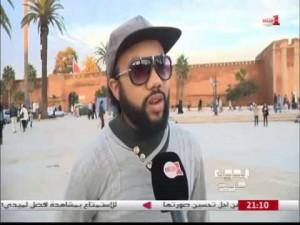 المغاربة والجريمة في الوسط العائلي