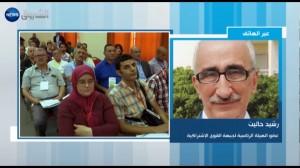 حمى الانتخابات ترفع وتيرة الانشقاقات داخل الاحزاب بالجزائر