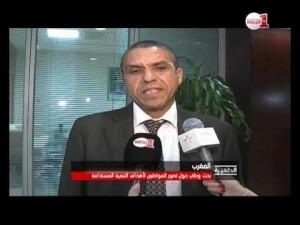 المغاربة والتنمية المستدامة