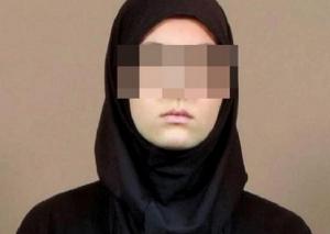 مغربية داعش