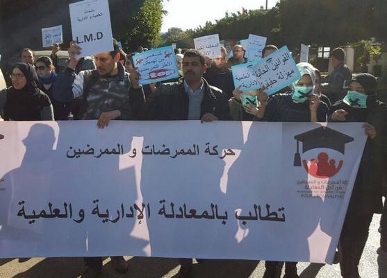 الجمعية المغربية لعلوم التمريض والتقنيات الصحية تطالب الحكومة بتعزيز الاستثمار في تكوين الممرضات والممرضين