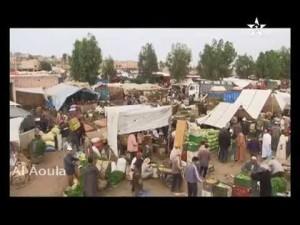 الســــوق الأسبوعي بالمغرب