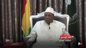 كوندي والعلاقات المغربية الغينية