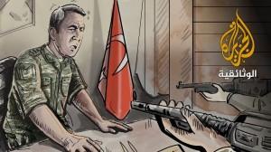 كيف صنعت تركيا انتصارها؟