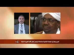 اختتام القمة العربية الـ 28 في الأردن