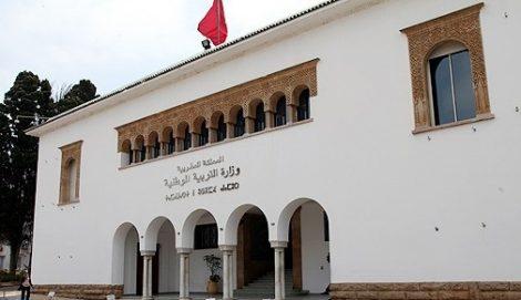 الدار البيضاء.. المتعاقدون الأشباح يظهرون بمديرية عين السبع واتهامات بالمحسوبية
