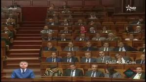 حراك الحسيمة يحدث قربلة في البرلمان
