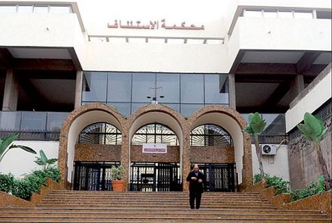 استئنافية الدار البيضاء تؤجل النظر في ملفات نشطاء حراك الحسيمة