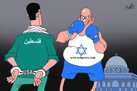 """اللجنة الدولية لدعم الشعب الفلسطين تدين""""سرقة أموال الفلسطينيين """""""