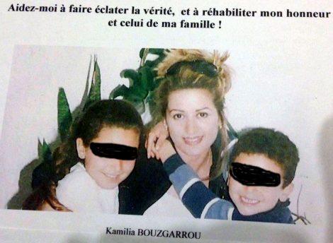 من لا يعرف قصة بوزكرو كاميليا المواطنة التونسية ؟