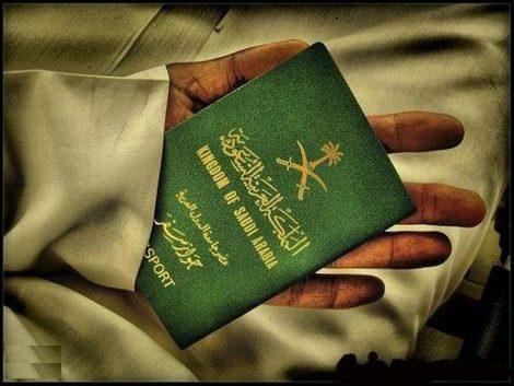 محكمة تلزم أباً باستخراج جواز سفر لابنته لإكمال دراستها