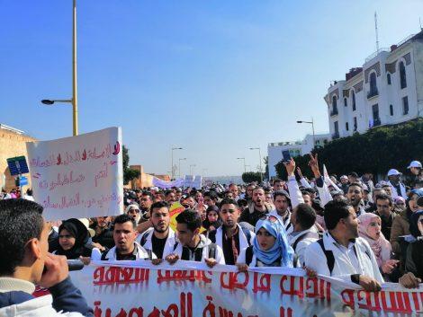 تطويق أمني لاحتجاجات الأساتذة المتعاقدين بالرباط