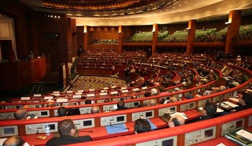 إحداث مرصد وطني للحماية الاجتماعية… ضمن توصيات المنتدى البرلماني الرابع للعدالة الاجتماعية