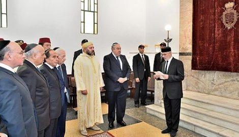 الملك يأمر وزير الداخلية قصد تنظيم انتخابات الهيئات التمثيلية للجماعات اليهودية المغربية