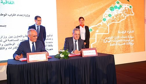 العنصر والفهري يوقعان اتفاقية لوضع اطار للتعاون في ميادين التنمية المجالية واعداد التراب الوطني