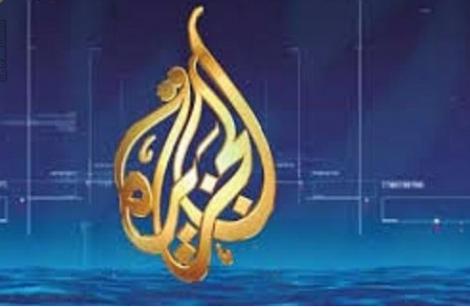 المحرقة اليهودية تحرق شبكة الجزيرة
