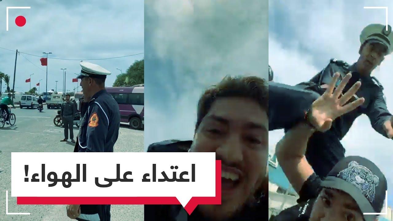 شرطي يضرب الفنان أمين الراضي على الهواء مباشر!